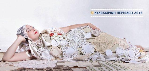 ΣΤΑΜΑΤΙΑ, ΤΟ ΓΕΝΟΣ ΑΡΓΥΡΟΠΟΥΛΟΥ - ΠΕΡΙΟΔΕΙΑ 2016