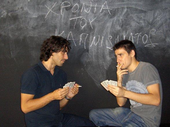 Μια εικόνα απο την παράσταση ΚΑΤΣΑΡΙΔΑ.