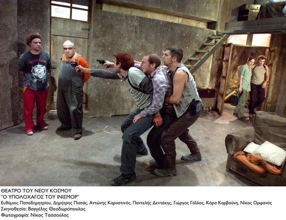 Μια εικόνα απο την παράσταση Ο Υπολοχαγός του Ίνισμορ.
