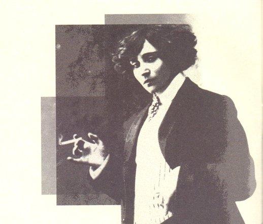Μια εικόνα απο την παράσταση ΤΟ ΣΠΙΤΙ ΤΗΣ ΚΛΩΝΤΙΝ.